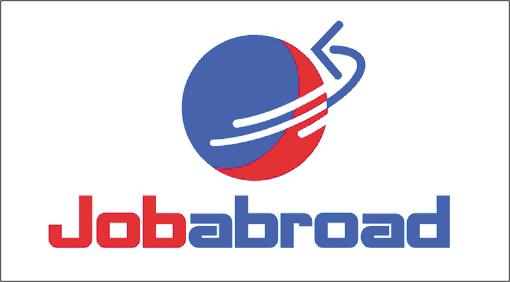 лого рекрутинговой компании