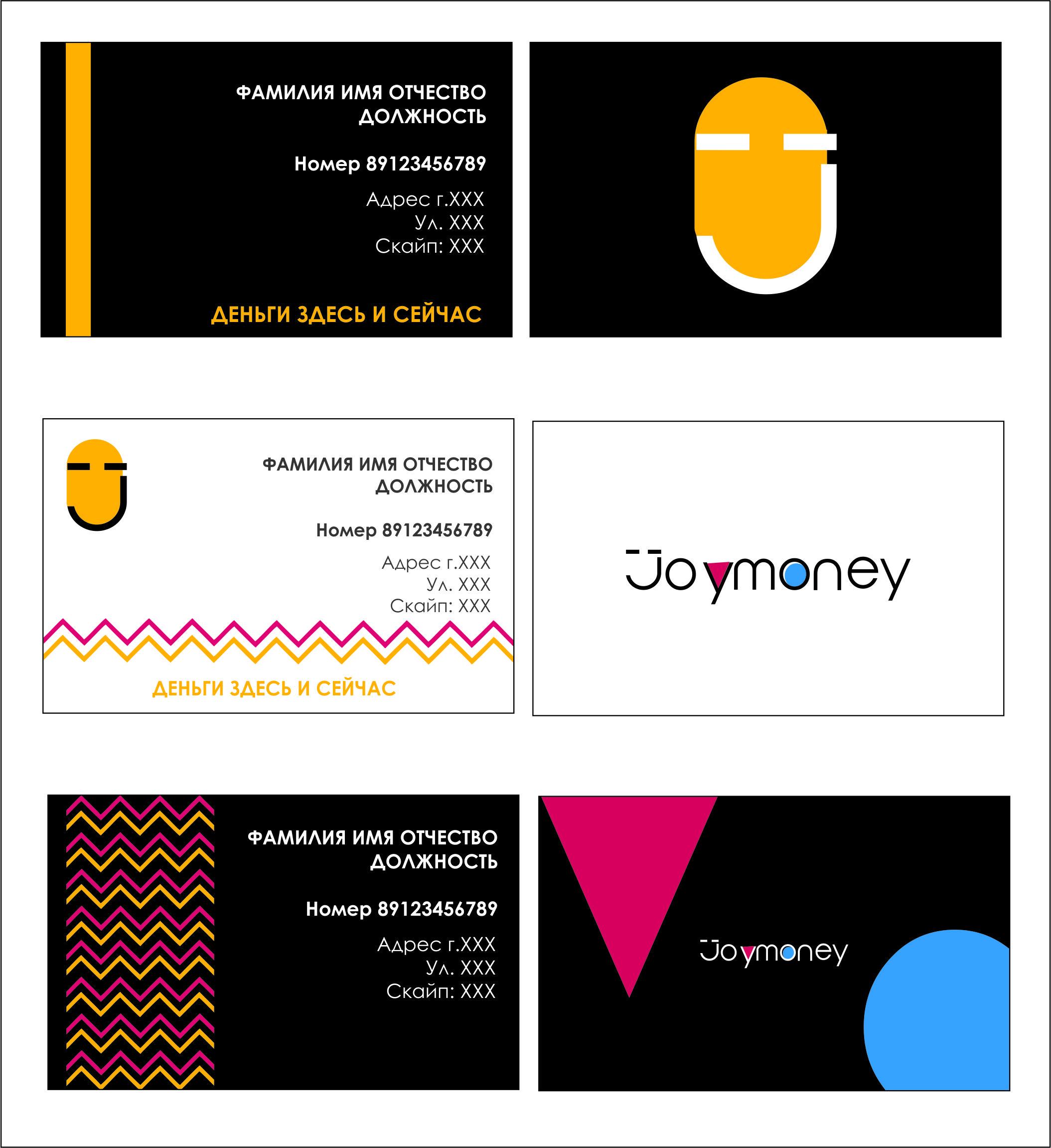 Разработать дизайн визиток фото f_0225ad04d522072e.jpg