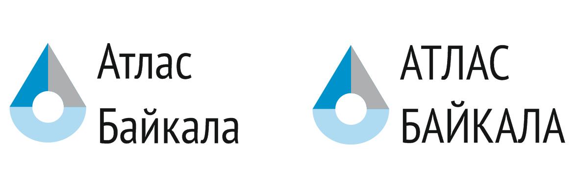 Разработка логотипа Атлас Байкала фото f_1695b068e3ec65ec.png