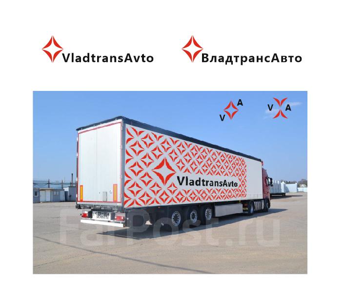 Логотип и фирменный стиль для транспортной компании Владтрансавто фото f_1755cdd6c46dca9f.png