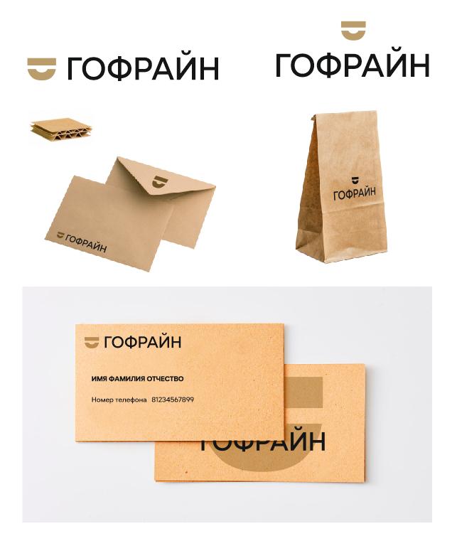 Логотип для компании по реализации упаковки из гофрокартона фото f_2975cdac207065c5.png