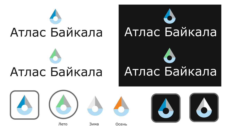 Разработка логотипа Атлас Байкала фото f_7005b05509715ebc.png