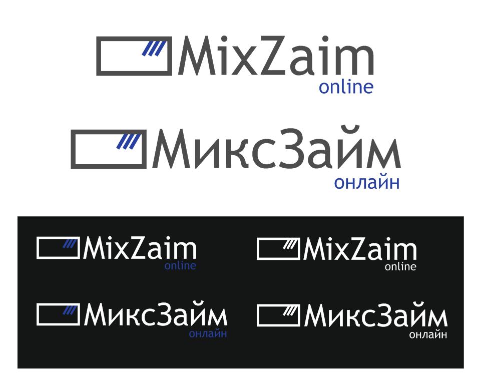 Разработать логотип фото f_8415accaf3bbaceb.png