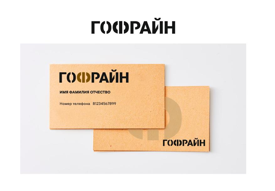 Логотип для компании по реализации упаковки из гофрокартона фото f_9915cdbcace801c4.png