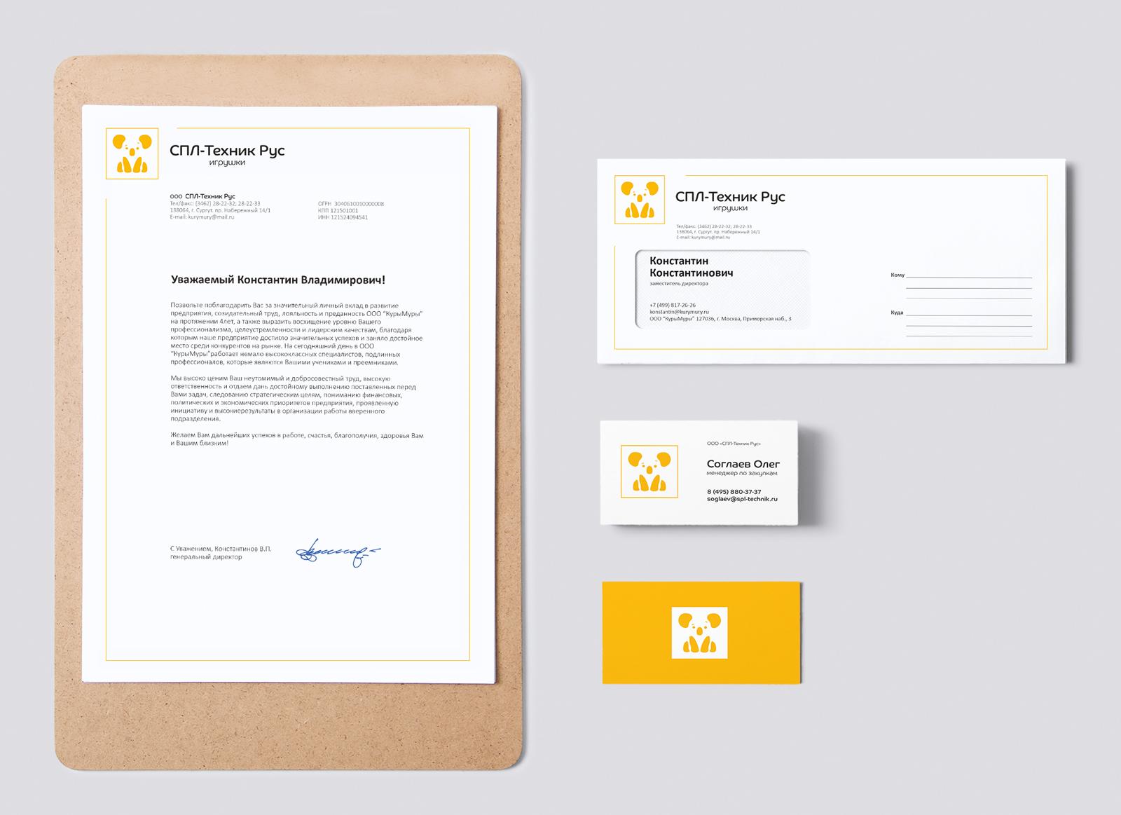 Разработка логотипа и фирменного стиля фото f_37959b005a3c7854.jpg