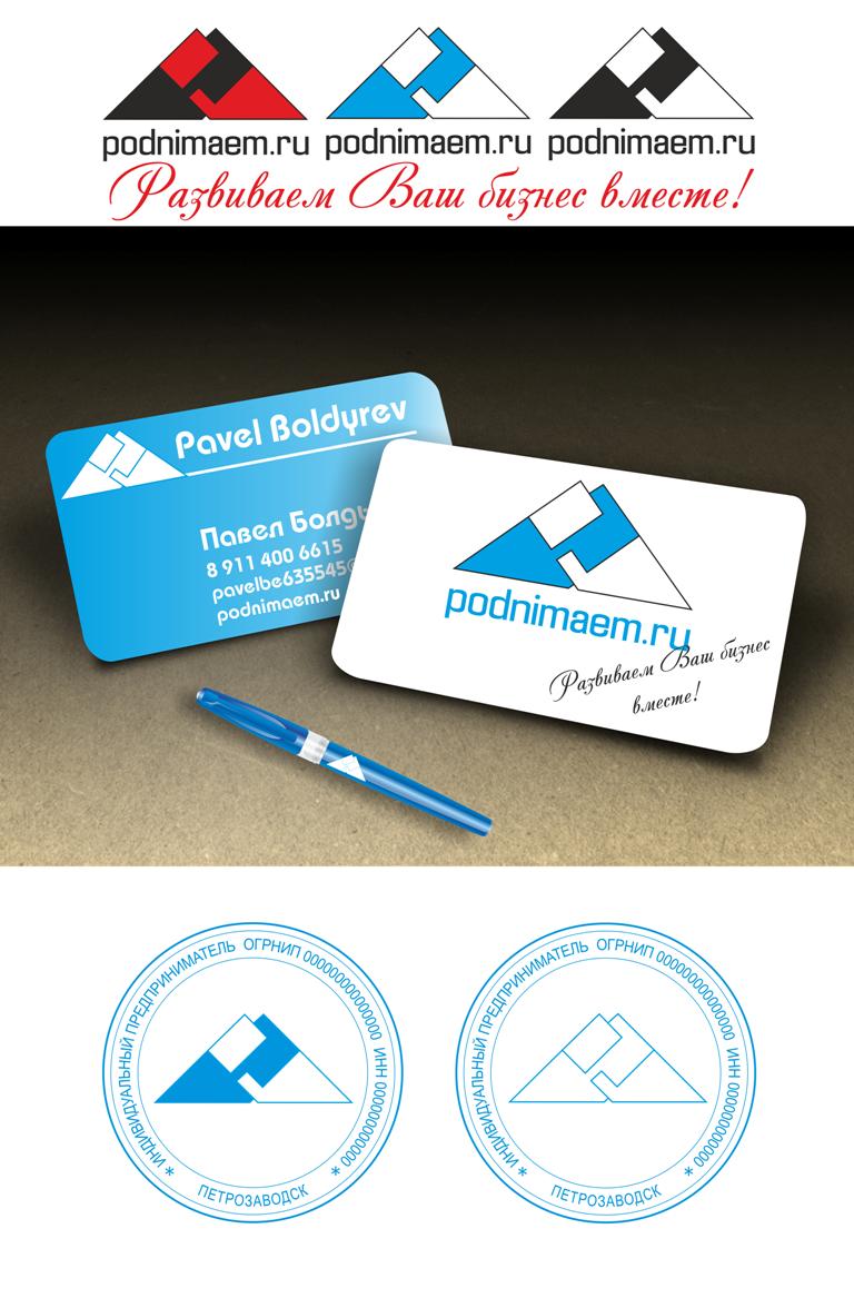 Разработать логотип + визитку + логотип для печати ООО +++ фото f_6945547500c322a7.png