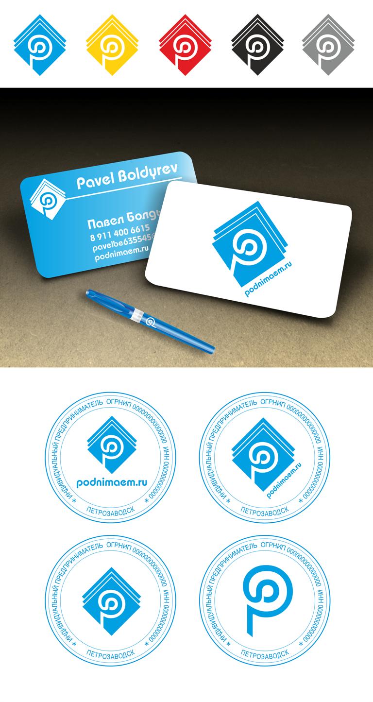 Разработать логотип + визитку + логотип для печати ООО +++ фото f_856554731ababf13.png