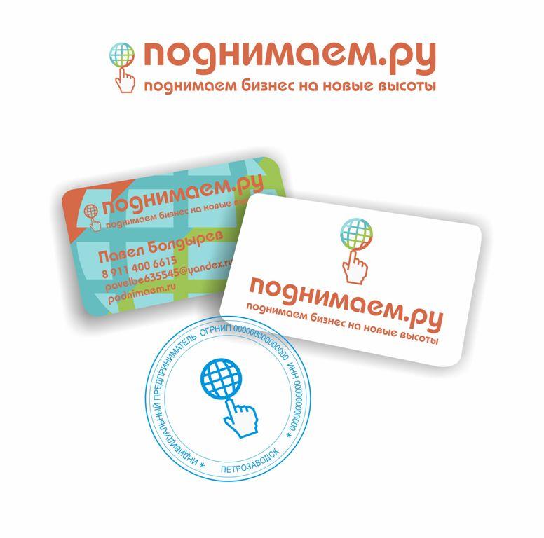 Разработать логотип + визитку + логотип для печати ООО +++ фото f_954554ae675dbef8.jpg