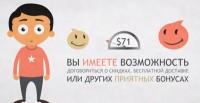 анимационный ролик YouCanBuy - Сервис самостоятельных покупок в Китае