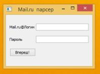 Почтовый клиент(с доп. функционалом) mail.ru