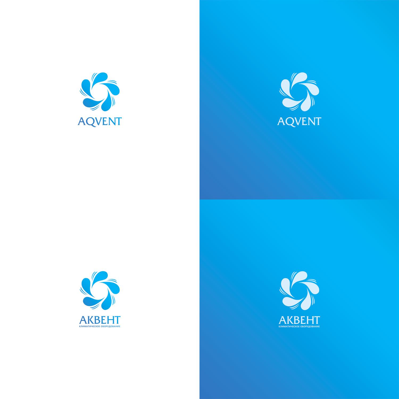 Логотип AQVENT фото f_185528000d9f0deb.jpg