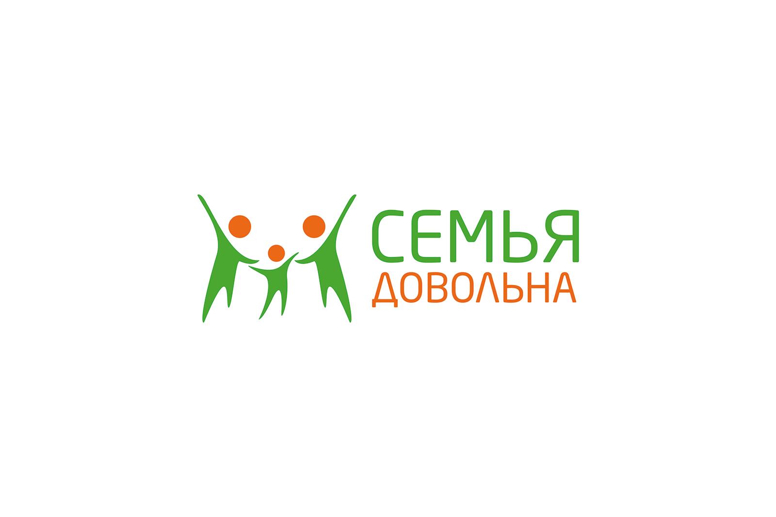 """Разработайте логотип для торговой марки """"Семья довольна"""" фото f_202596ce7d5c2fcb.jpg"""