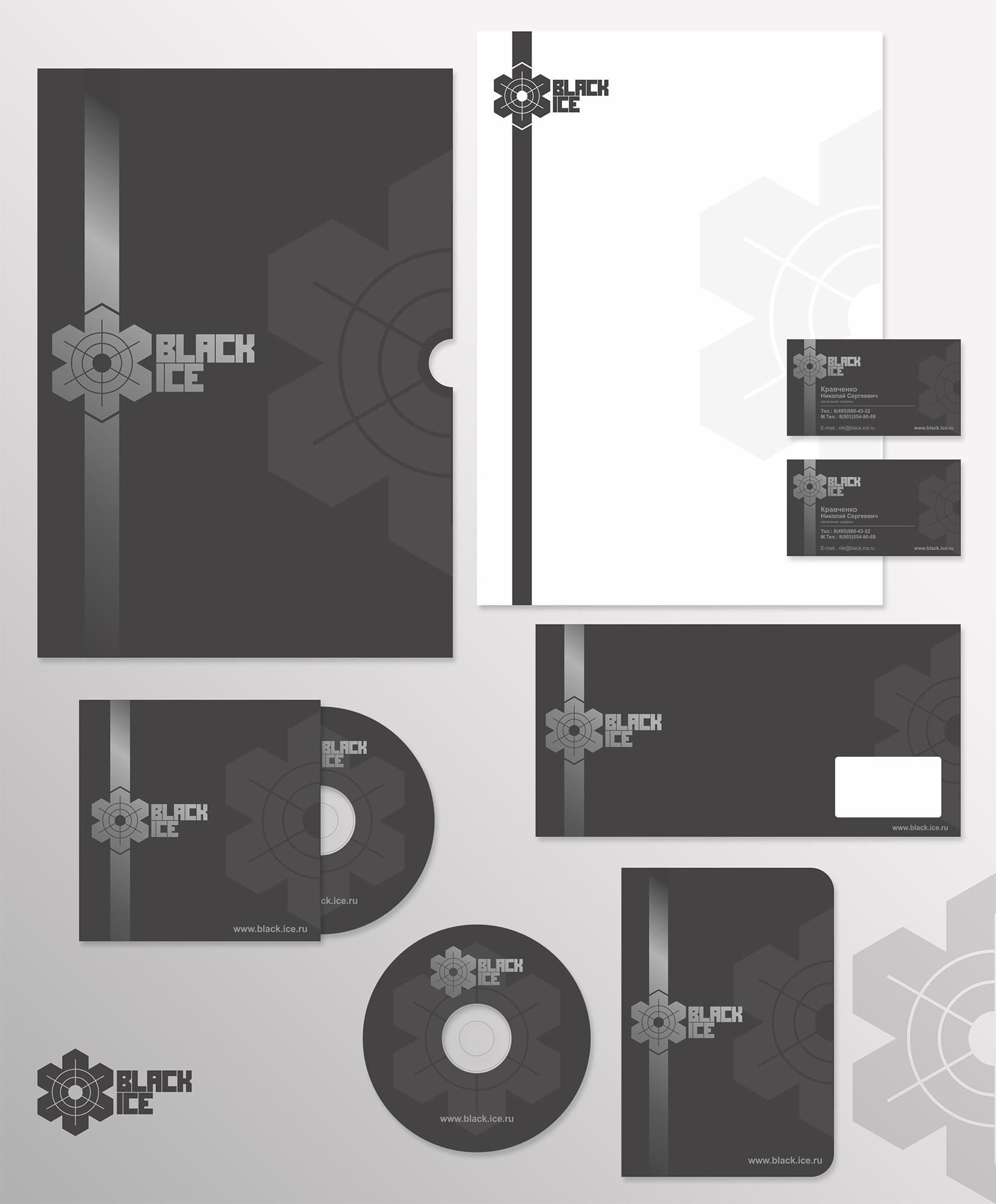 """Логотип + Фирменный стиль для компании """"BLACK ICE"""" фото f_458571273082377e.jpg"""