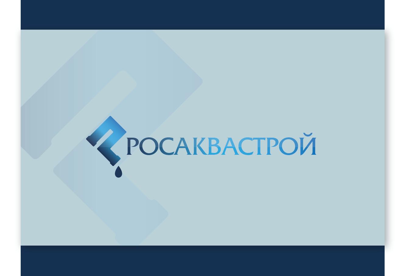 Создание логотипа фото f_4eb0493cd4f87.png
