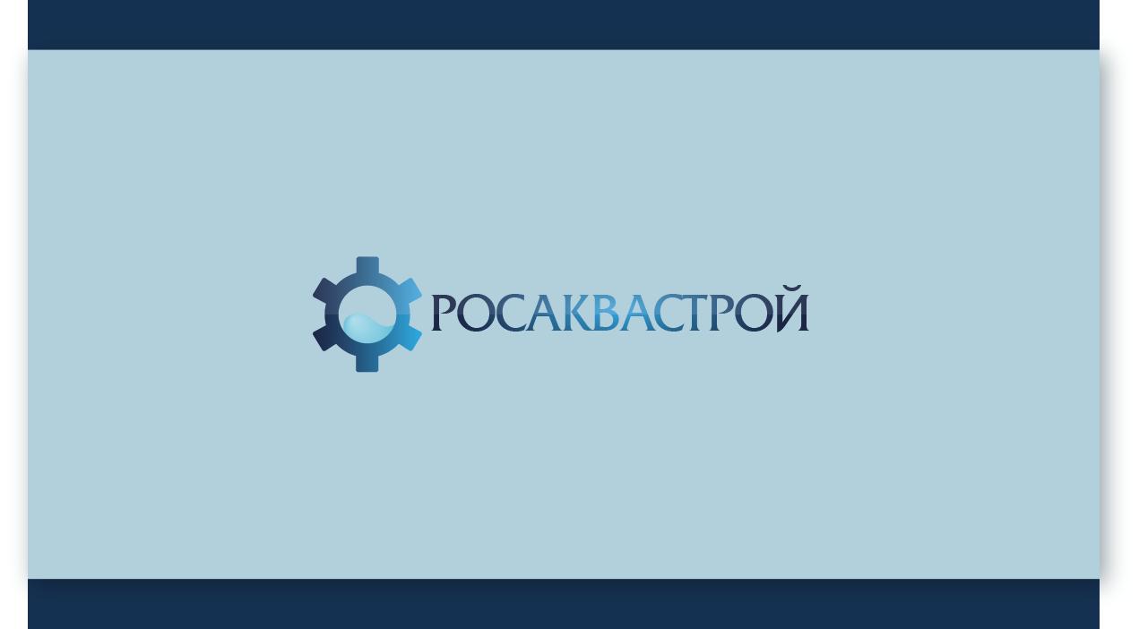 Создание логотипа фото f_4eb05dda650c4.png