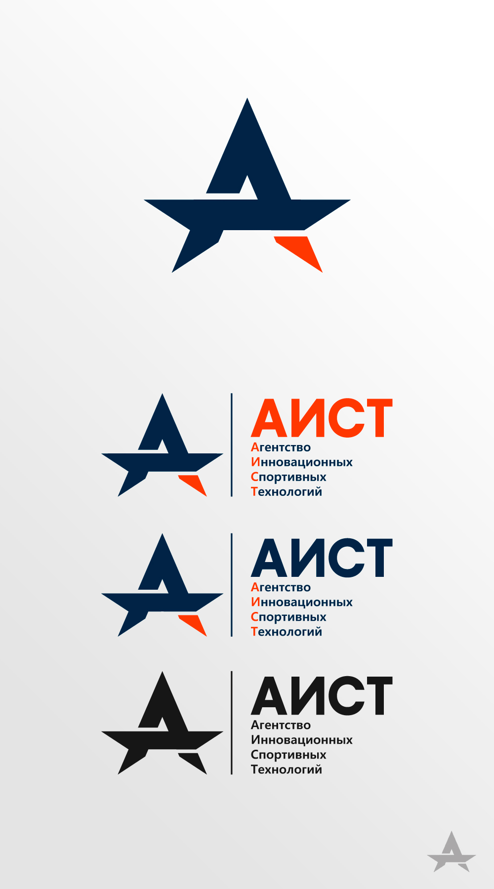 Лого и фирменный стиль (бланк, визитка) фото f_657517e7a5e7877b.jpg