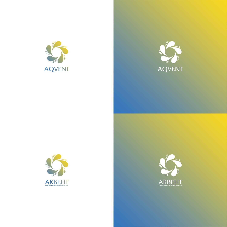 Логотип AQVENT фото f_94152800311e8719.jpg
