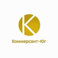 Коммерсант-Юг