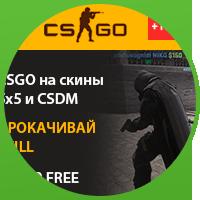 Баннер для CSGO