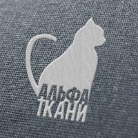 АЛЬФА ТКАНИ
