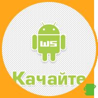 Gif-баннер для AndroidMarket.ru
