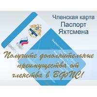 Баннер для ВФПС и YAPASPORT.RU