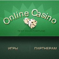 Шапка для интернет-казино