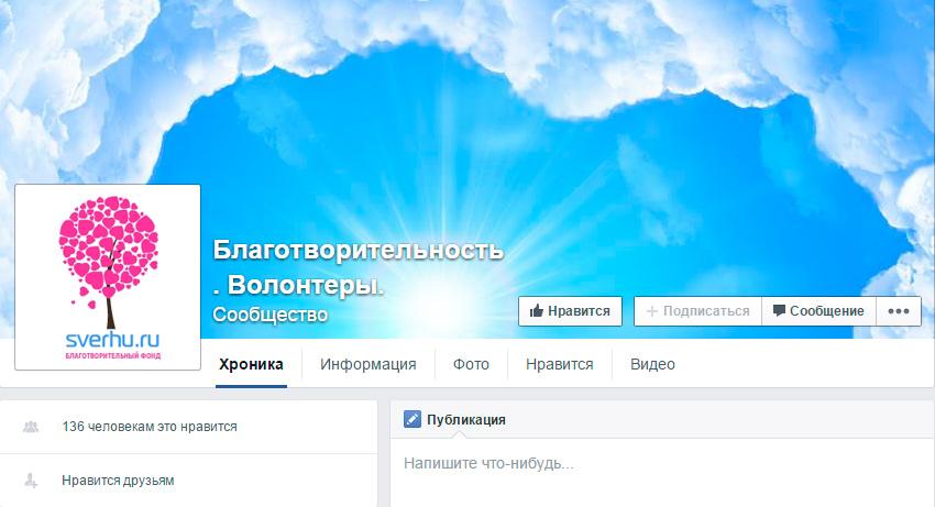 логотип  фото f_05055c686a57ddb6.jpg