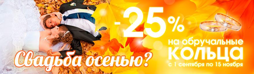 vzlate_осень