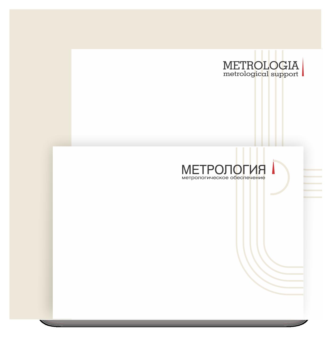 Разработать логотип, визитку, фирменный бланк. фото f_16858f916a3ae6a9.png