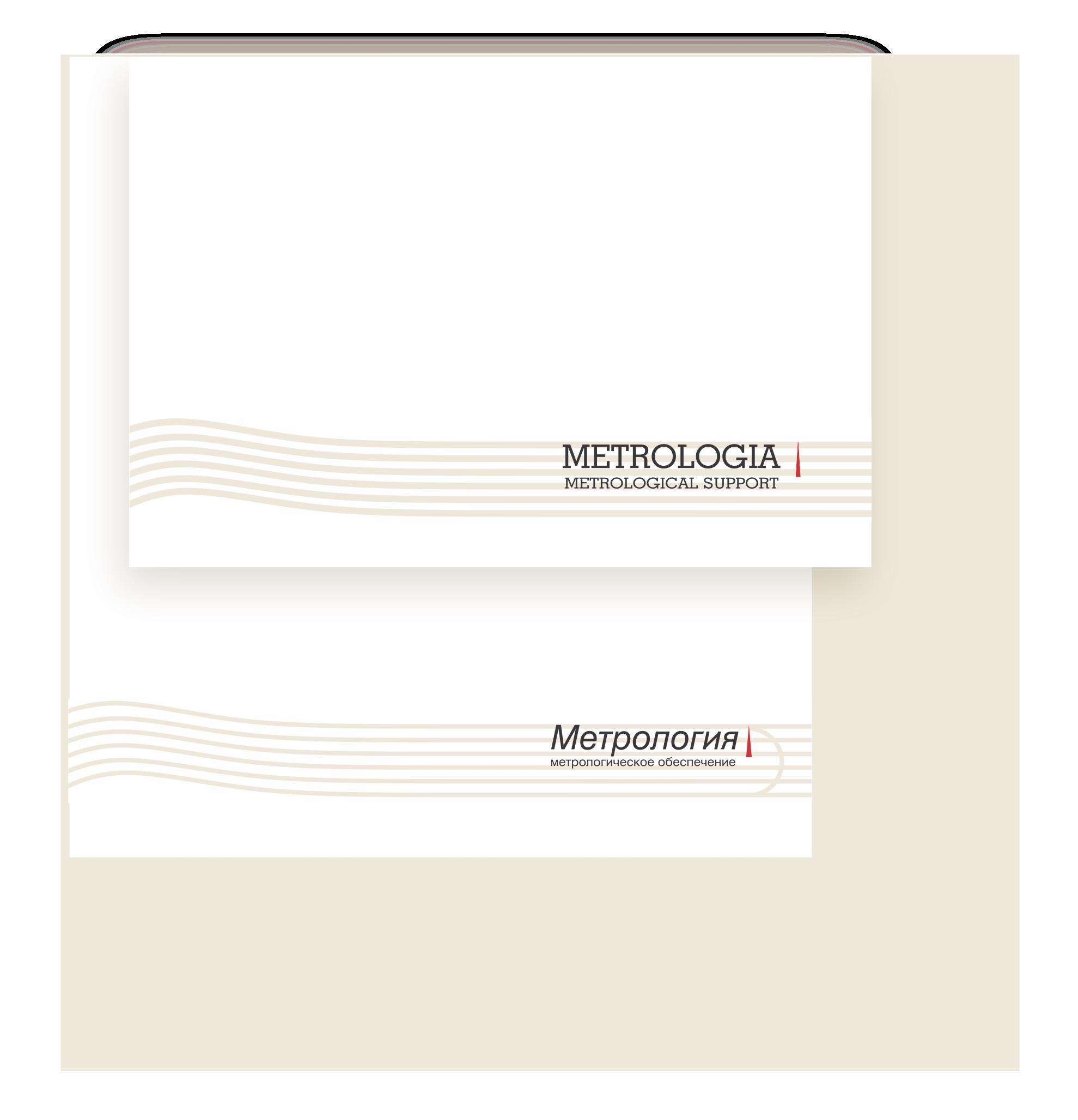 Разработать логотип, визитку, фирменный бланк. фото f_59958f92d1826da6.png