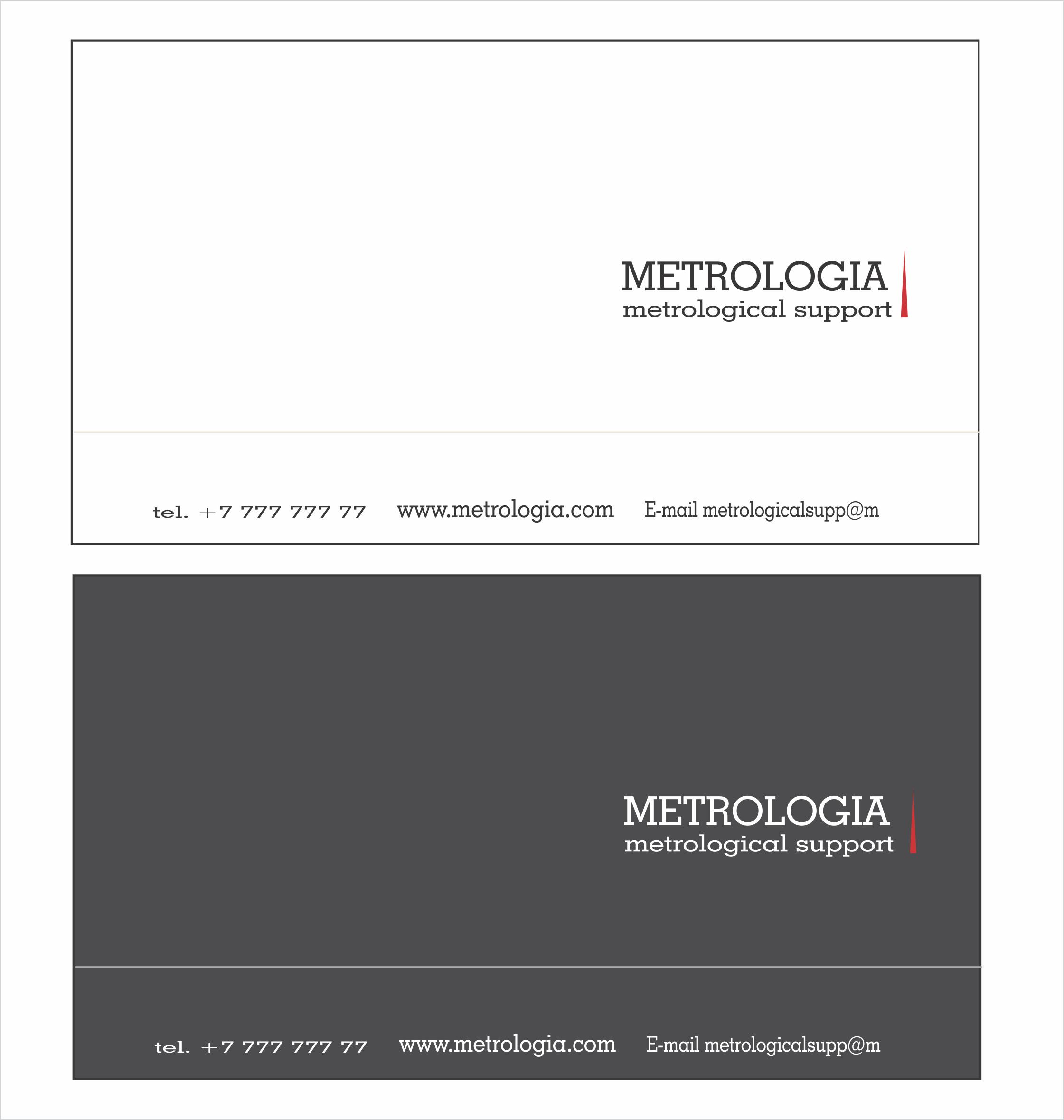 Разработать логотип, визитку, фирменный бланк. фото f_62658f8feeea0f0b.png