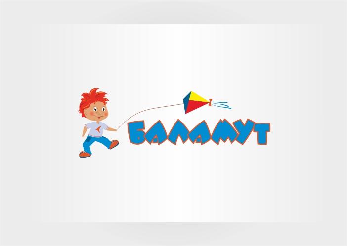 "Логотип магазина ""Баламут"""