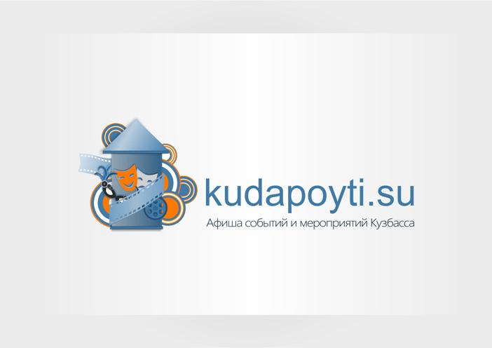 Логотип для сайта kudapoyti.su