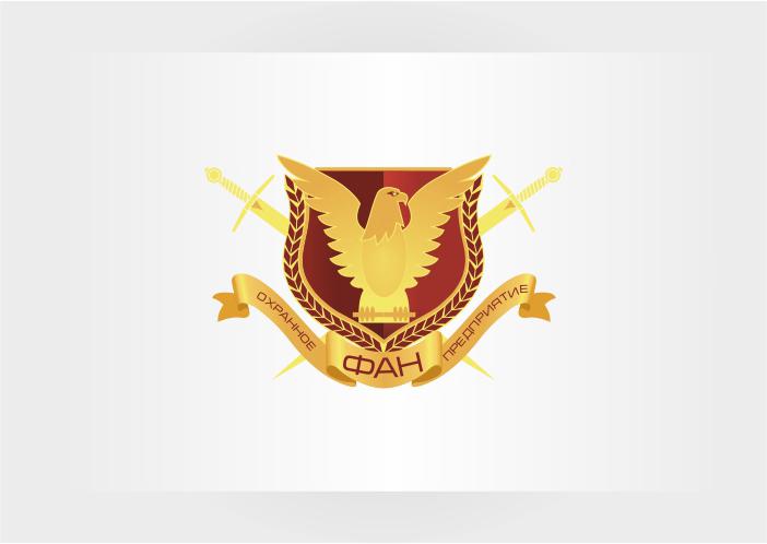 Логотип охранного предприятия ФАН