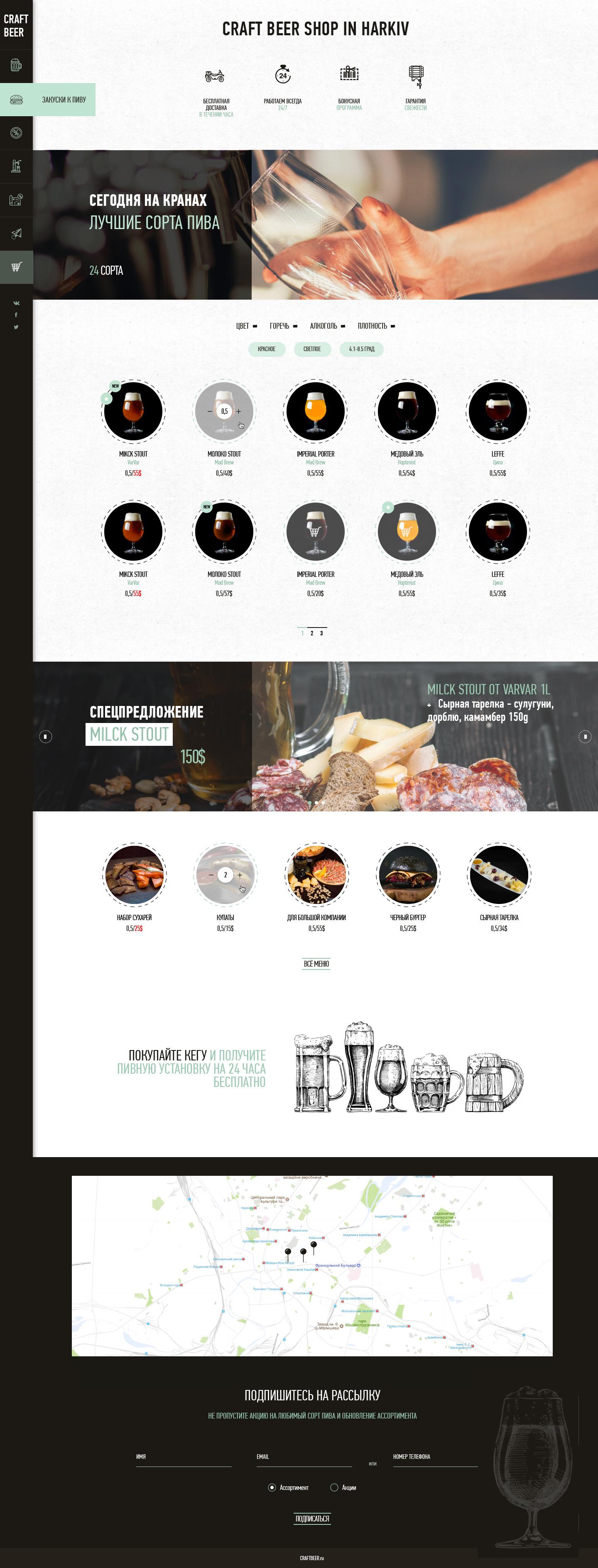 Дизайн лендинга, + страница Бонусов, + модальные окна фото f_2255a6a452759aa1.jpg