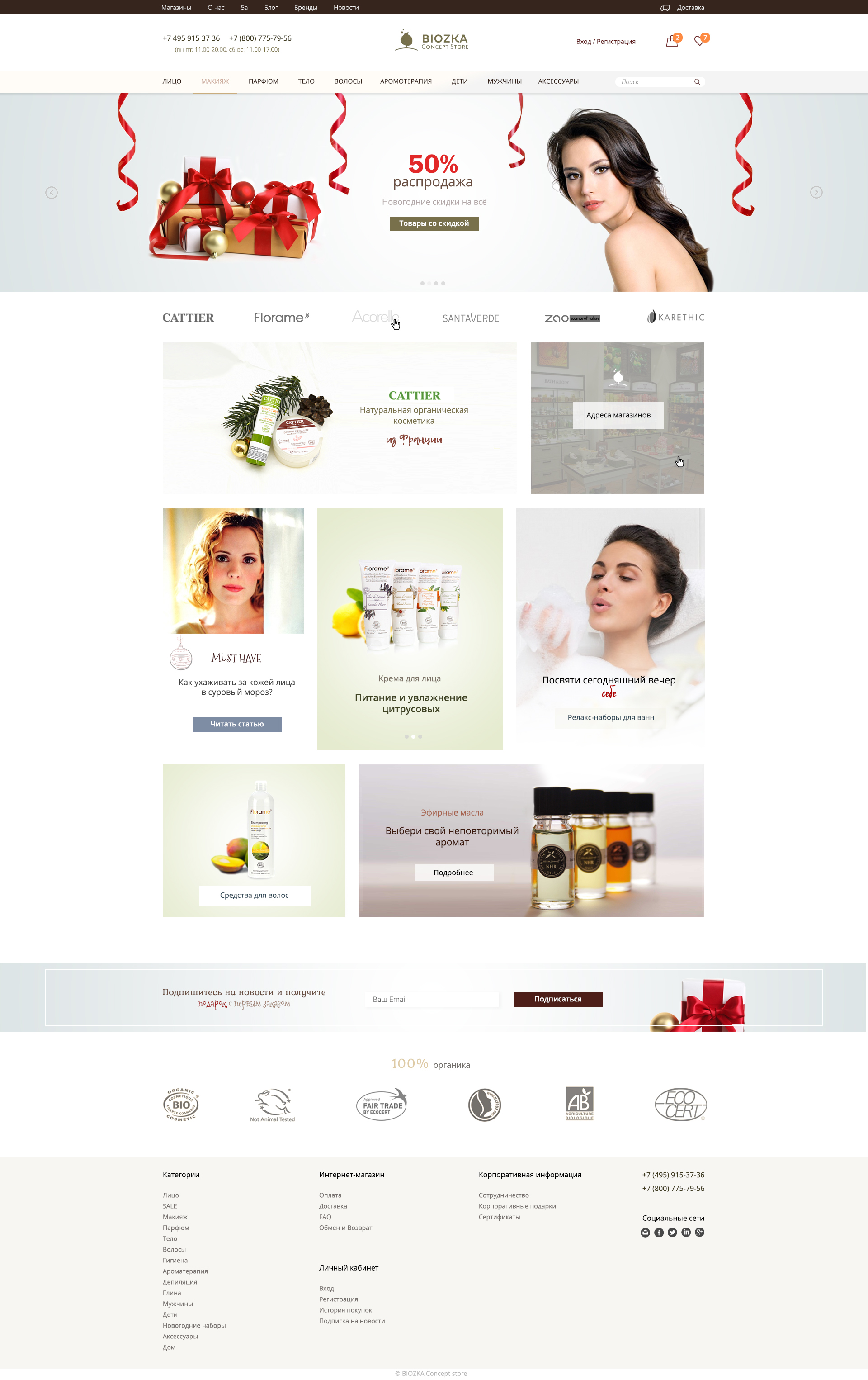 Дизайнер или графический художник для создания дизайна сайта фото f_29658752eaa8b785.jpg