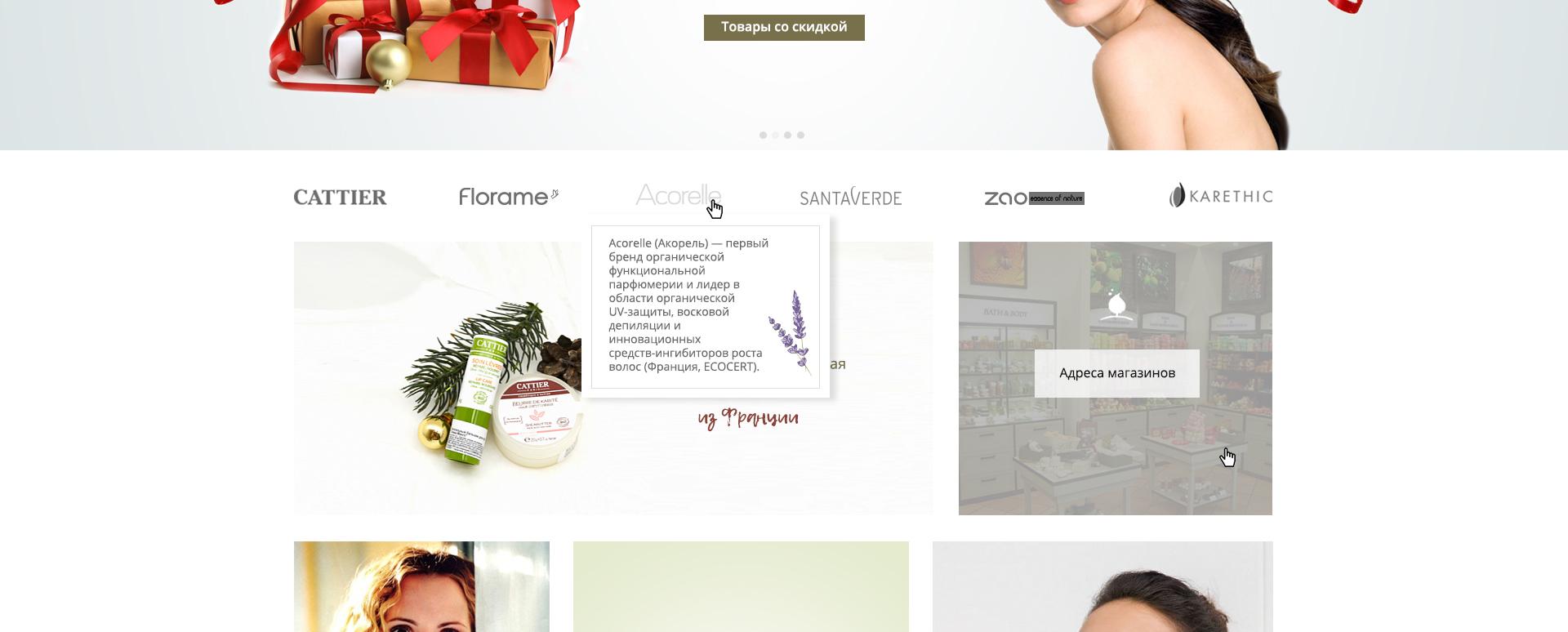 Дизайнер или графический художник для создания дизайна сайта фото f_87758752f706950b.jpg