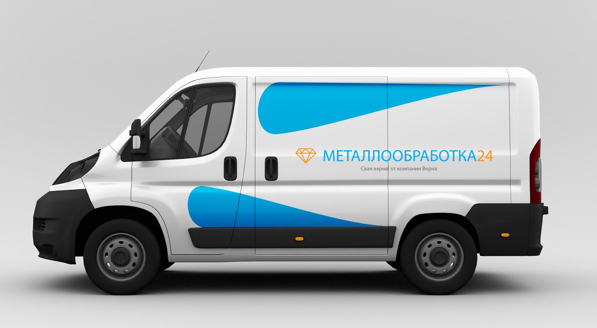 """Фирменный стиль для компании """"Металлообработка 24"""" Служебная машина"""