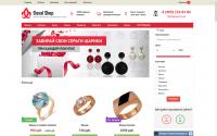 Eloxal Shop