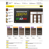 """Интернет магазин """"Комфорт двери"""""""