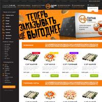 """Интернет магазин """"Сытый Сан"""""""
