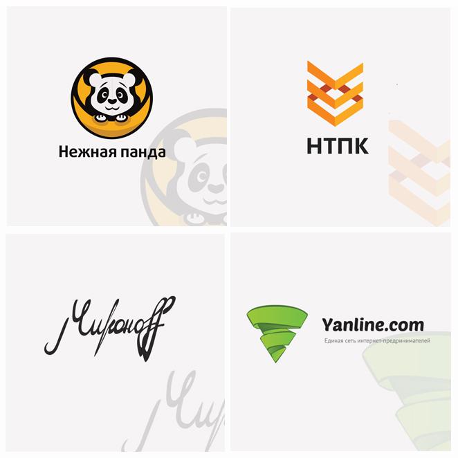 Сборка логотипов #1