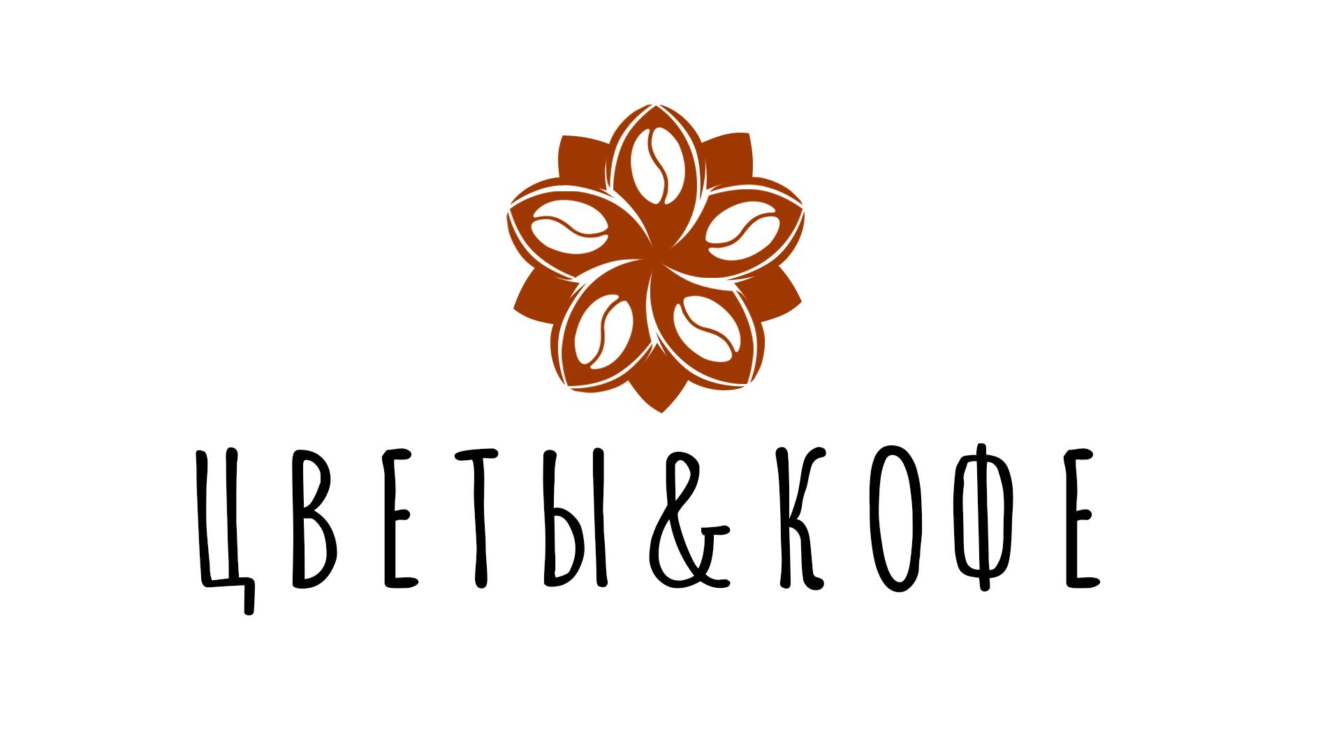 Логотип для ЦВЕТОКОД  фото f_8145d00b196b569c.jpg