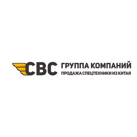 Логотип +  слоган фото f_512545a55fc1373f.jpg