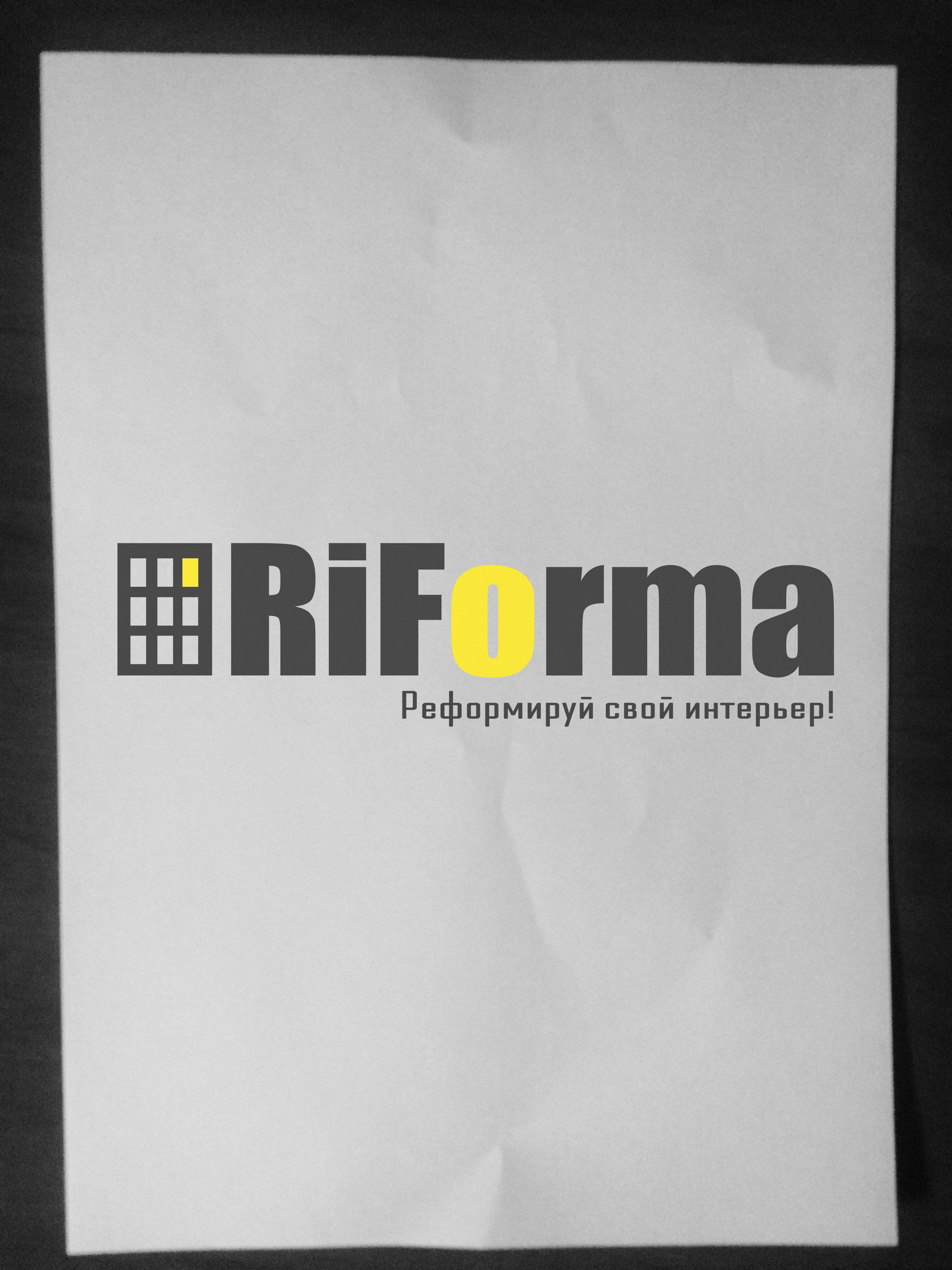 Разработка логотипа и элементов фирменного стиля фото f_1685792b28aa4efb.jpg