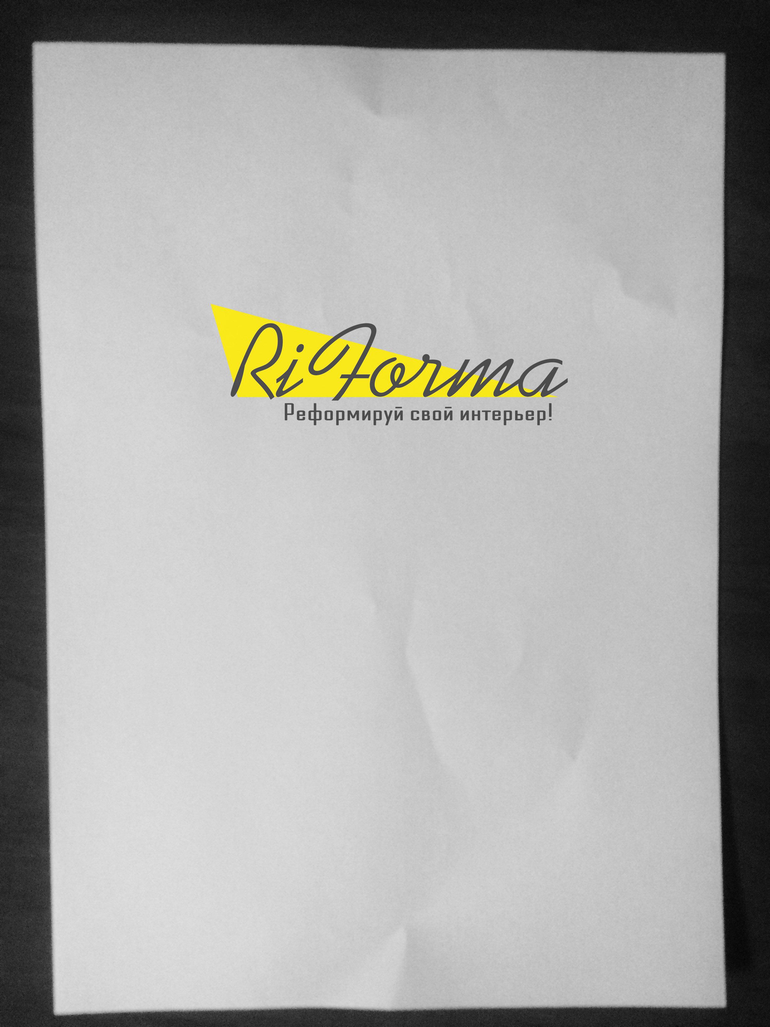 Разработка логотипа и элементов фирменного стиля фото f_4715792c43f5c75e.jpg