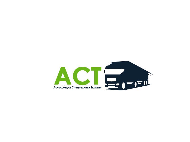 Логотип для Ассоциации спецтехники фото f_06551461087a5dfd.jpg