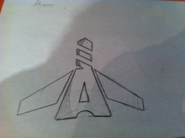 Нужен логотип и фирменный стиль для завода фото f_480528f9201a3441.jpg