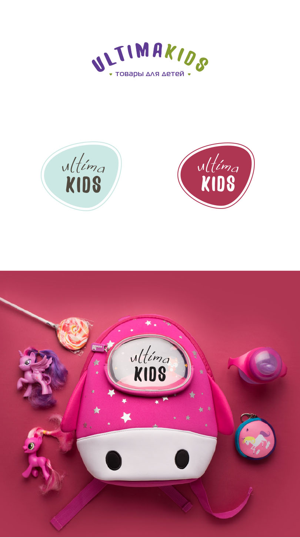 Дизайн логотипа для детского магазина фото f_2035bc5fd789fe18.jpg